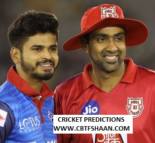 Cricket Betting Tips of Ipl T20 Delhi Vs Paunjab 20th Aprill 2019 at Delhi