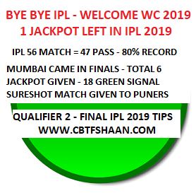 Ipl T20 2019 Final Predictions Scorecard For Punters - Cricket Predictions of Qualifier 2 & Ipl T20 2019 Finals From Cbtf Shaan in Free Service for Punters.