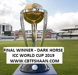 Live Cricket Match Odds Icc Cricket World Cup 2019 With Cup Winner Rate