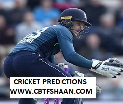 Cricket Betting Tips Free of Icc World Cup England Vs Bangladesh Odi Match 8th June 2019 At Cardiff
