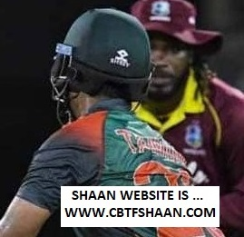 Cricket Betting Tips of Icc World Cup West Indies Vs Bangladesh Match 16th June 2019 At Taunton