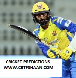 Cricket Betting Tips Free of Dindigul Dragons Vs Ruby Tirchy Warriors 3rd August 2019 At Dindigul