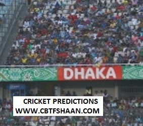 Free Cricket Betting Tips of Bangladesh Vs Afghanistan Final T20 24th Sep 2019 At Dhaka