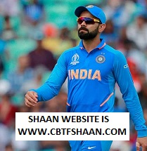 Cricket Prediction of 1st Odi India Vs West Indies 15th December 2019 At Chennai