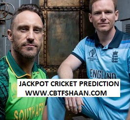 Free Cricket Prediction of 1st Odi Africa Vs England 4th Feb 2020 at CapeTown